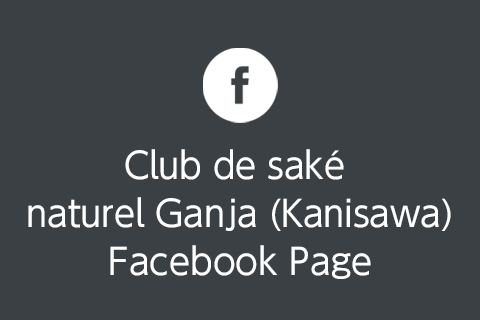 Ganja Natural Sake Club Facebook Page