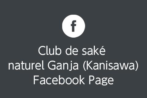 Ganja Natural Sake Club Facebook Page