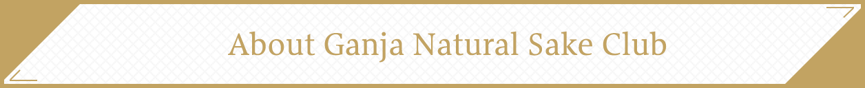 About Ganja Natural Sake Club