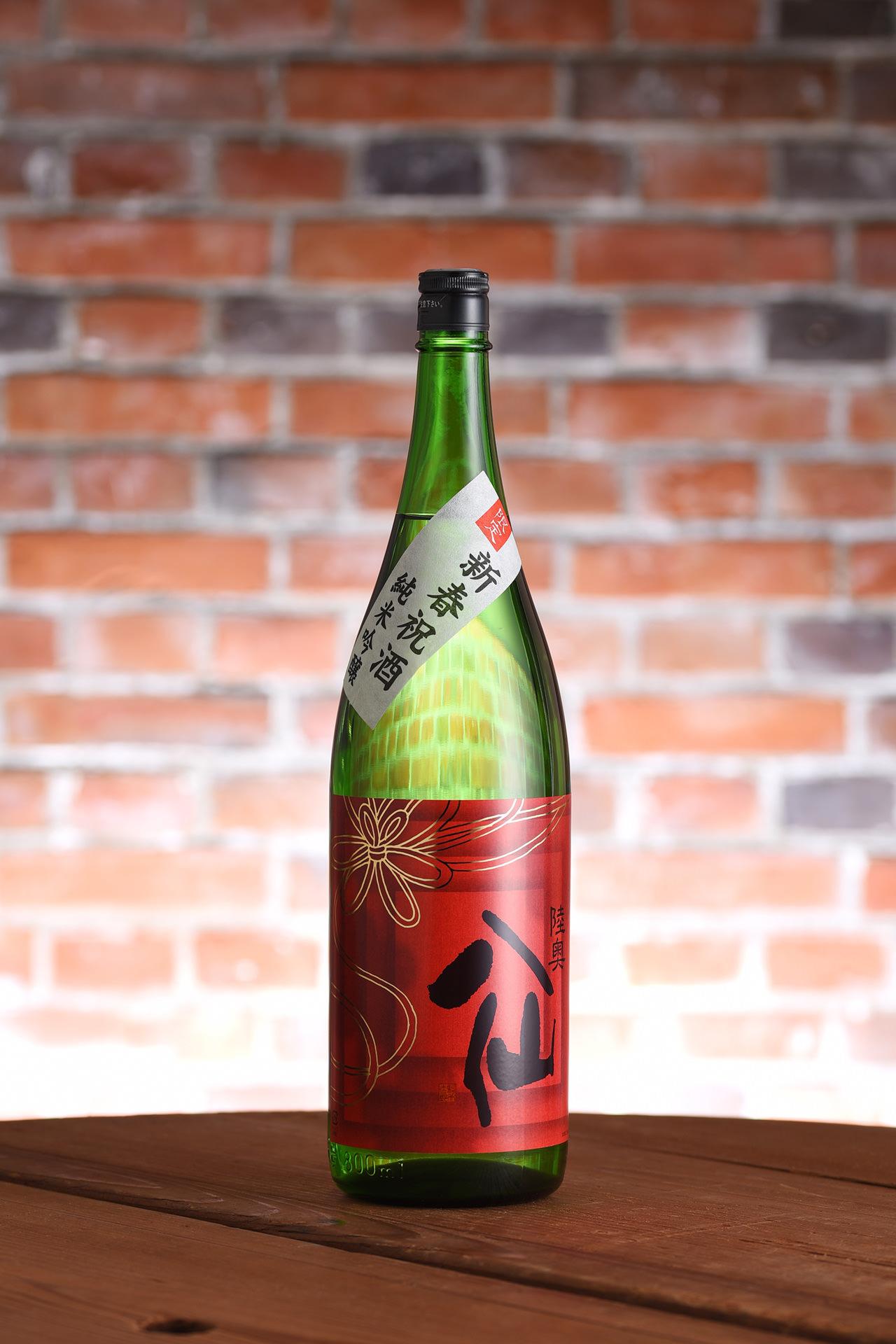 新春祝酒 純米吟醸 1,800ml